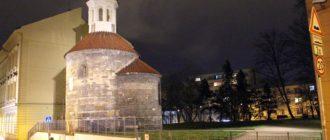 Ротонда святого Лонгина