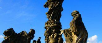 Статуя Девы Марии и святого Иоанна Евангелиста
