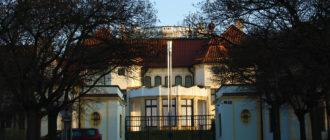 Крамаржова вилла