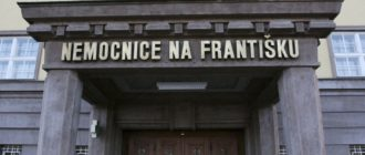 Вход в больницу на Франтишку