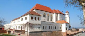 Замок Шпильберк (Spilberk)