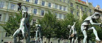 Танцующий фонтан. Чешские музыканты