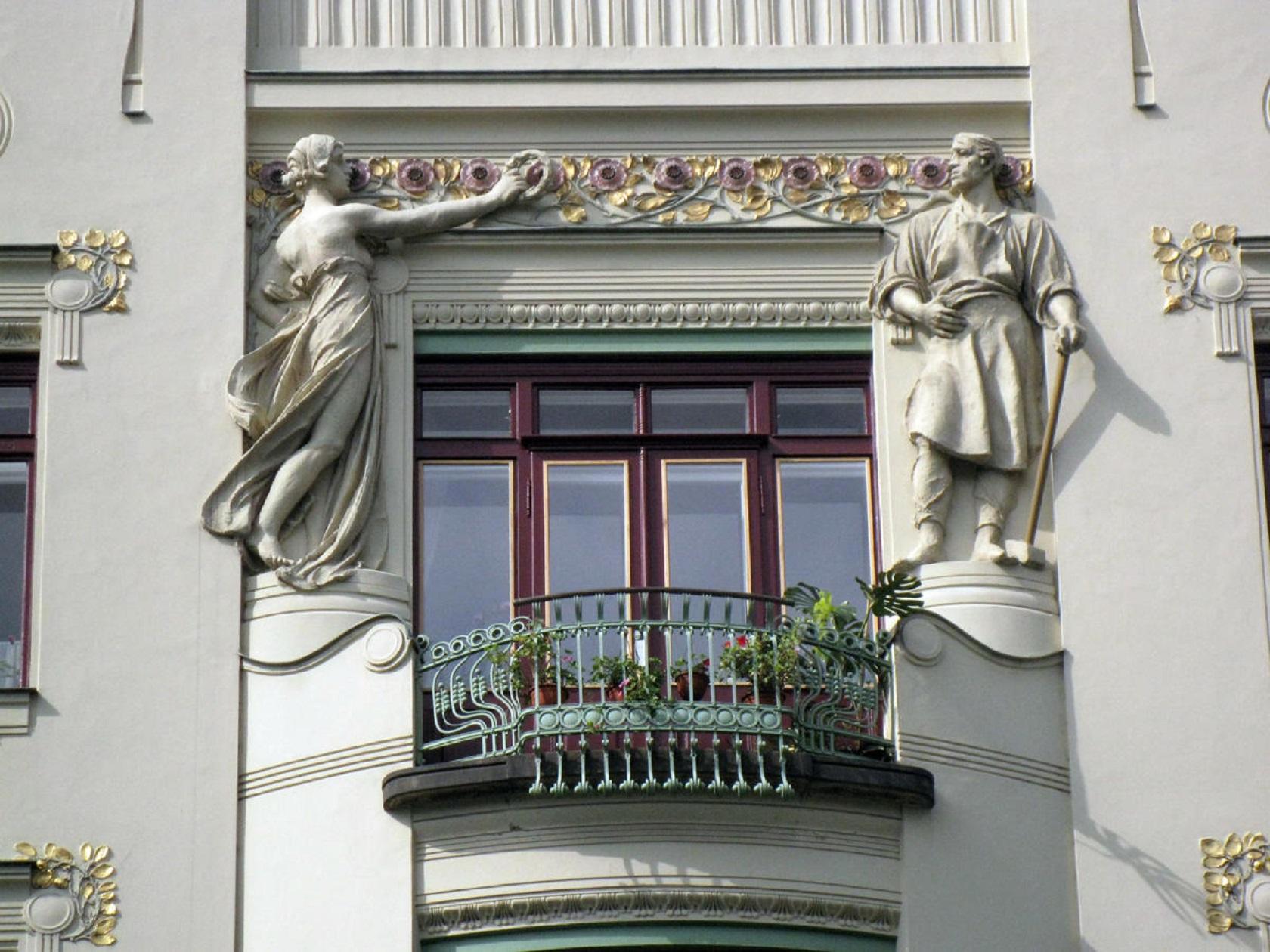 Дом Петерки