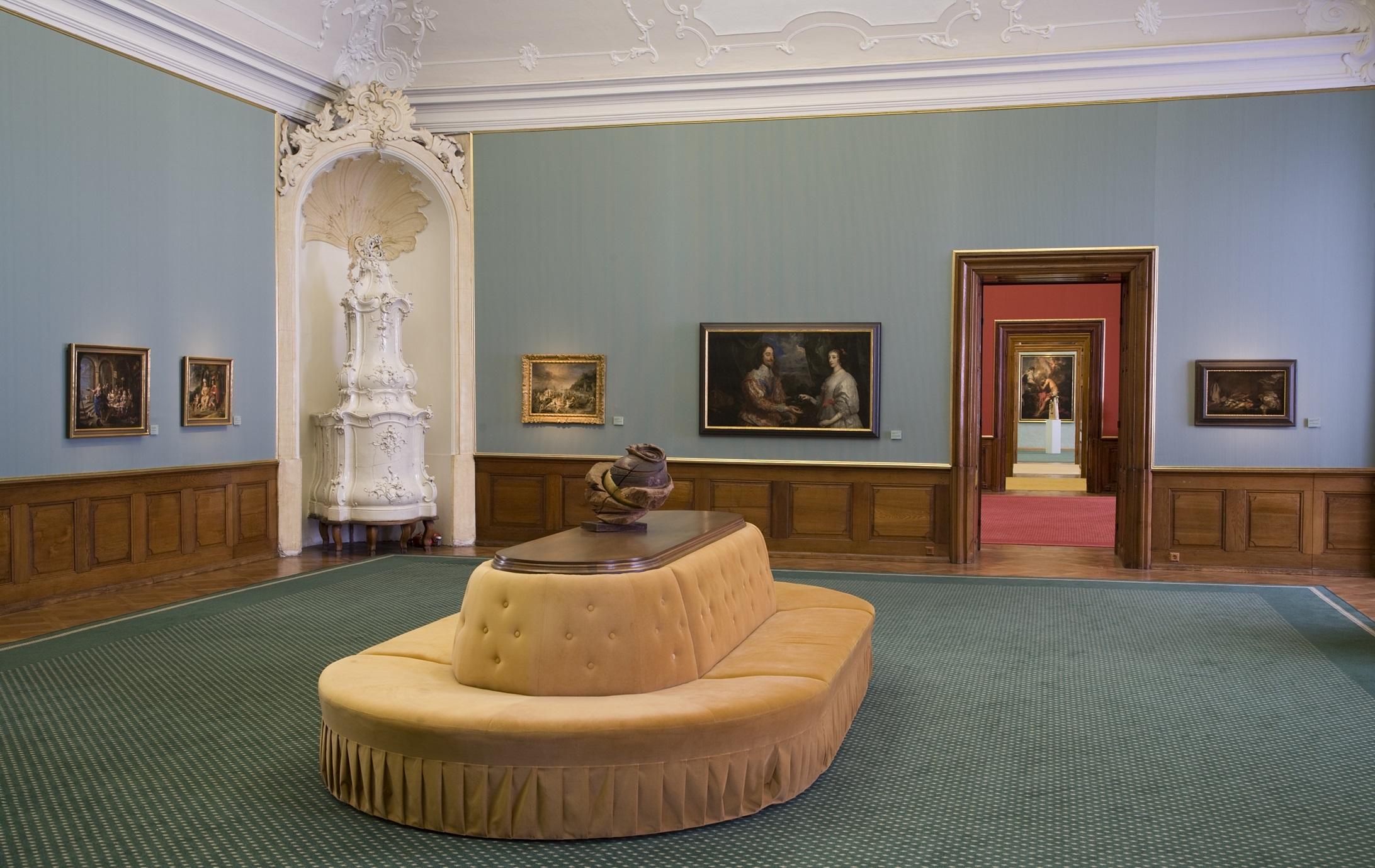 Картинная галерея замка Кромержиж