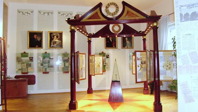 Интерьер музея Сметаны