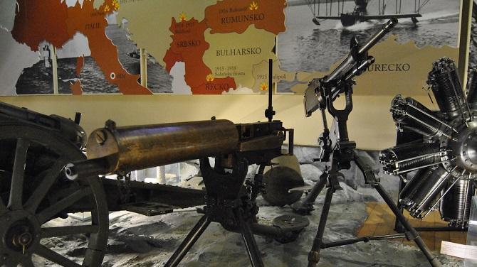 Экспонаты Военного музея 3