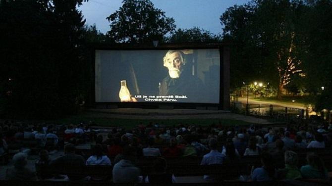 Кино на Стрелецком острове