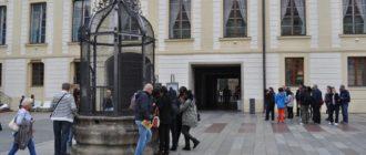 Колодец Пражского Града