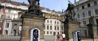 Крипта королевского дворца