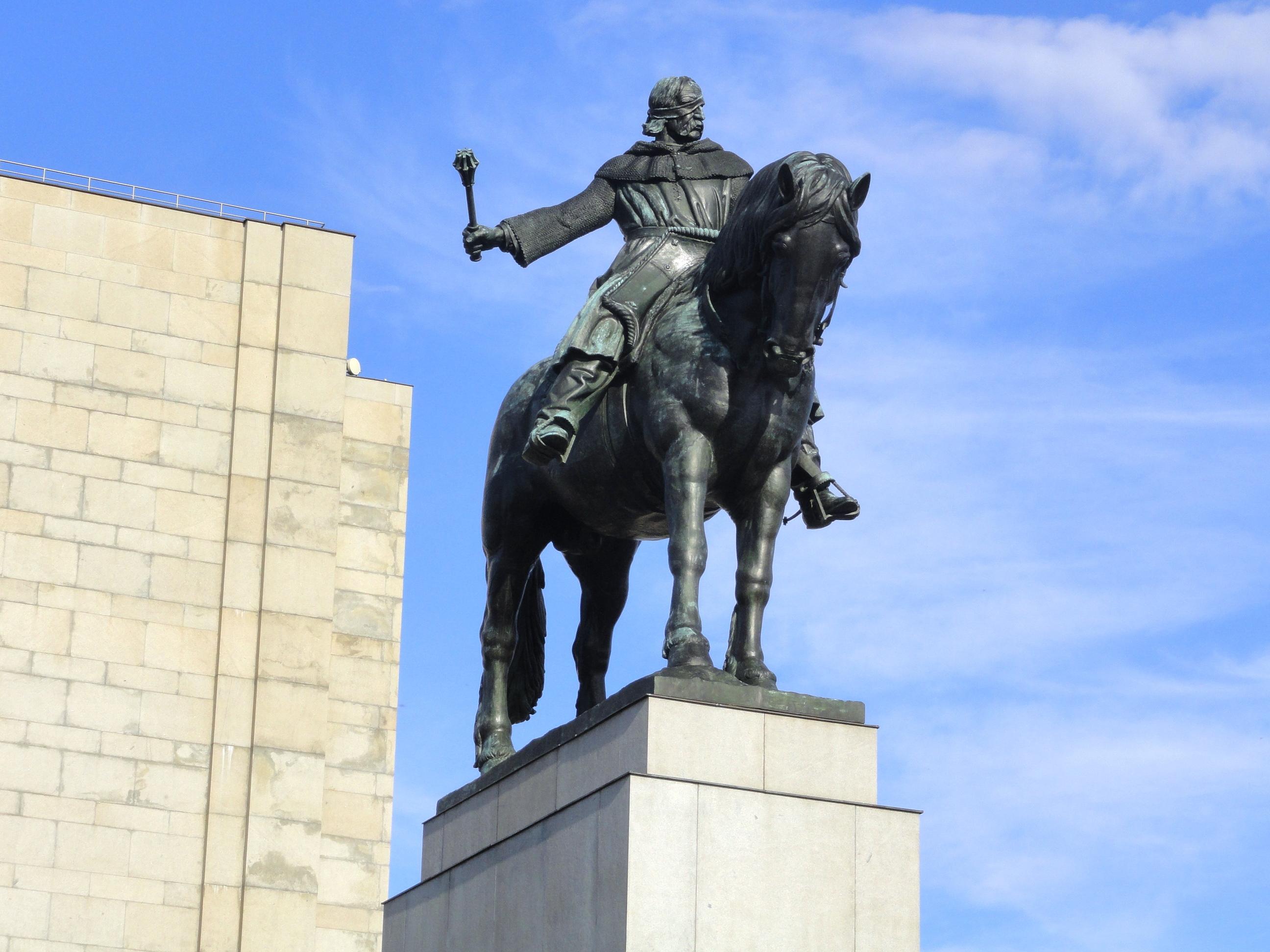 Национальный мемориал на Виткове