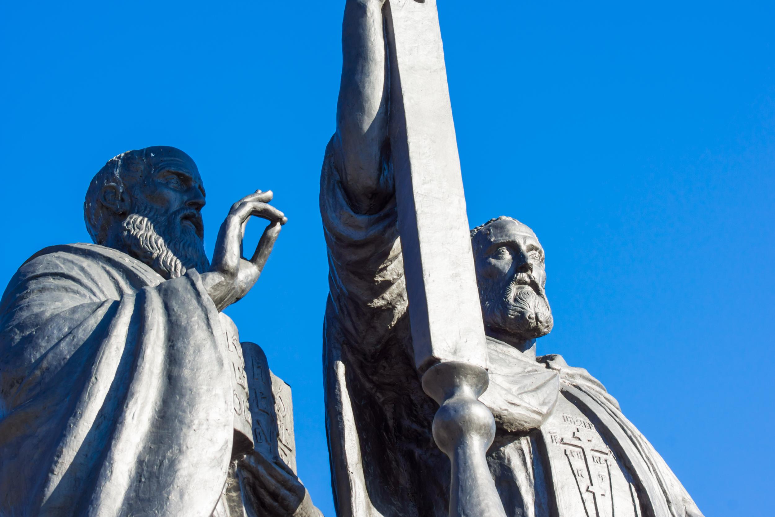 Статуя Кирилла и Мефодия (скульптура Карлового моста)