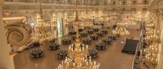 Испанский зал