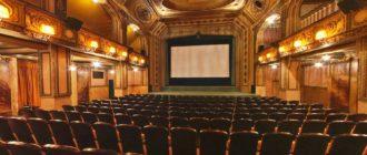 Кино в Праге