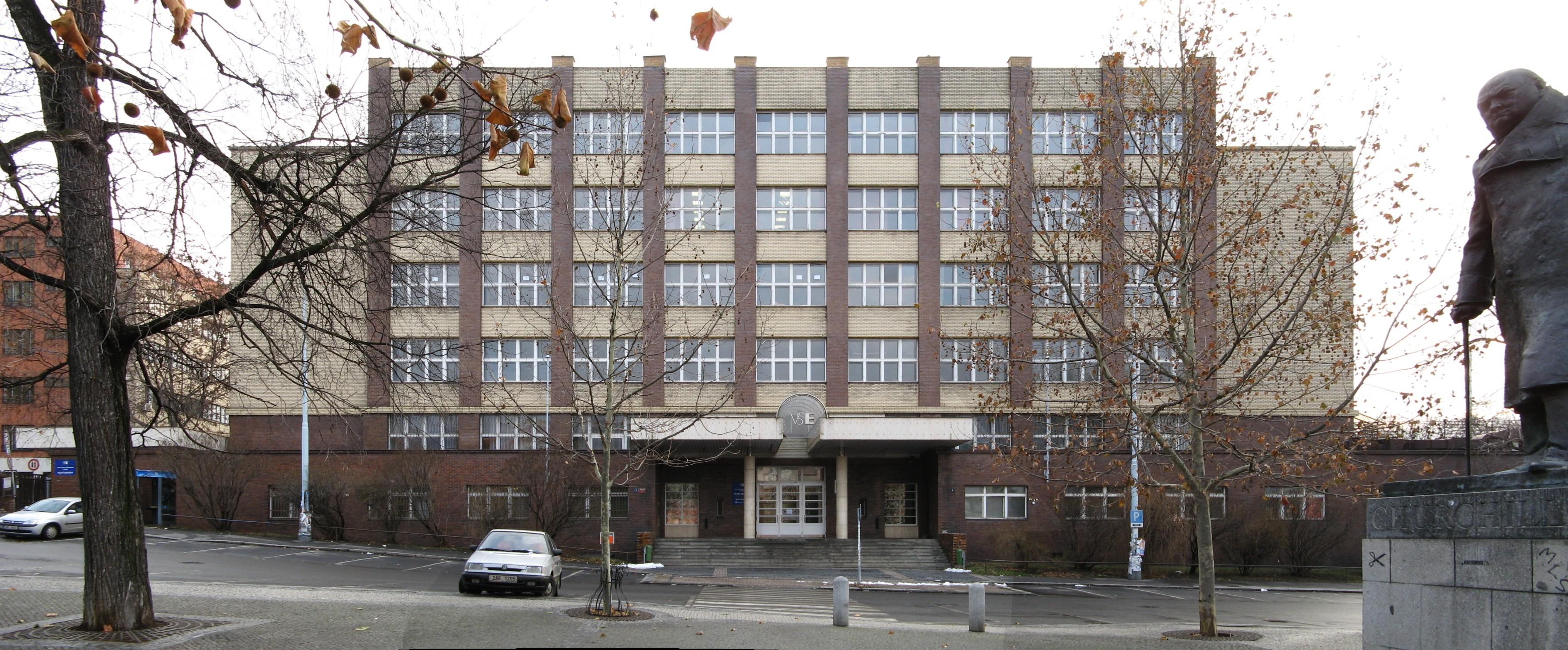 Старое здание Экономического университета