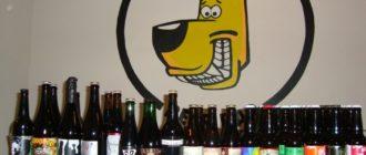 Пивная Зубатый пёс — Zubatý pes
