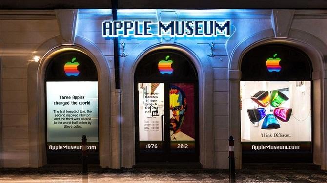 Музей Эппл