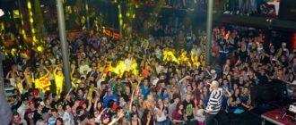 Ночные клубы Праги