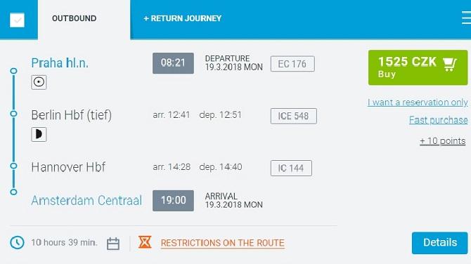 Поезд Прага-Амстердам
