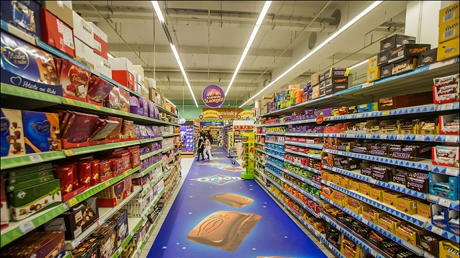 Супермаркет Праги