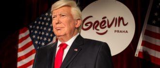 Трамп в музее Grevin